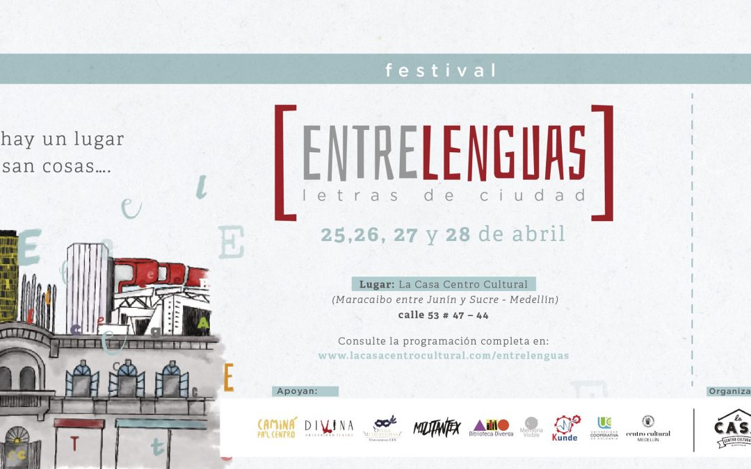 Festival Entre Lenguas